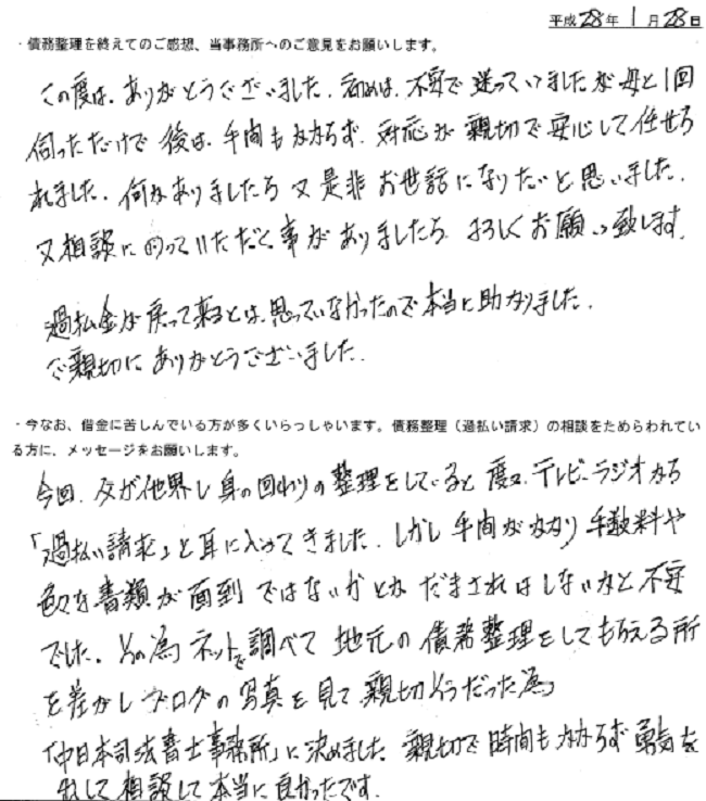 201603②